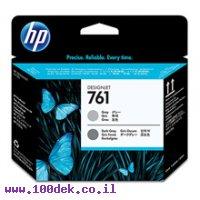 ראש הד' 761 אפור/אפור כ Z-7100 מ' CH647A HP מקורי