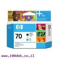 ראש הדפסה 70 שחור מט+ציאן C9404A HP מקורי