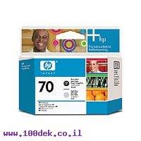 ראש הדפסה 70 שחור פו+אפורC9407A L HP מקורי