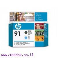 ראש הדפסה 91 שחור מט+ציאן C9460A HP מקורי