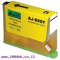 מילוי דיו צהוב AJ1800 T20Y  SHARP מקורי