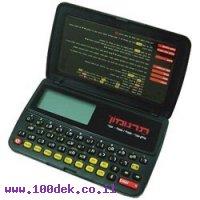 מילון אלקטרוני TEXTON 9222
