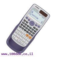 מחשבון מדעי CASIO FX-991ES PLUS
