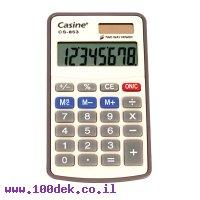 מחשבון קאסין כיס CS-853