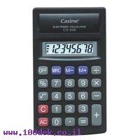מחשבון קאסין כיס CS-936