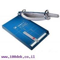 גליוטינה Dahle 867 סכין מקצועית  A3