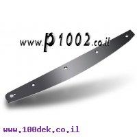 סכין להחלפה לגיליוטינה Dahle 534   דאלה