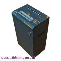 """מגרסה Eclipse JP-536C - פתיתים 2x10 מ""""מ, 40 ליטר, 16 דפים"""