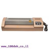 מכשיר למינציה  A3 PP-A3 ECO 330 מתכת