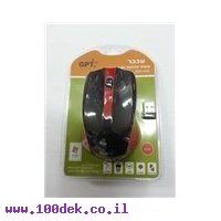 עכבר USB אופטי EMO 353  GPT