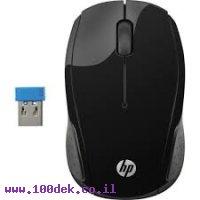 עכבר דגם 200 HP אל חוטי שחור