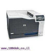 מדפסת Color LaserJet Professional CP5225N