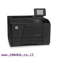 מדפסת HP Color LaserJet PRO 200 M251nw
