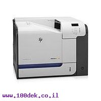 מדפסת HP LaserJet Enterprise 500 Color M551n
