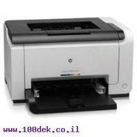 מדפסת לייזר בצבע HP Color LaserJet CP1025