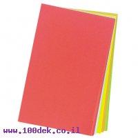 נייר צילום A4 צבעוני 5 צבעים מעורב 100 דף