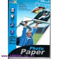 נייר פוטו גלוסי 4A גרם 180 50 /1 יחידות באריזה