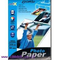 נייר פוטו גלוסי 4A גרם 210 50 יחידות