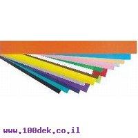 קרטון צבעוני גלי גודל 50X70