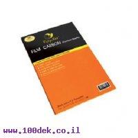 נייר פחם (נייר קופי) שחור - 100 דפים