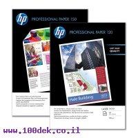 נייר A4 לייזר מבריק 150 גרם CG965A מקורי HP