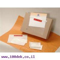 """מעטפת פקינג ליסט 16x22 ס""""מ - 1000 יחידות"""