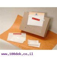 """מעטפת פקינג ליסט 11x12 ס""""מ - 1000 יחידות"""