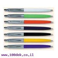 עט כדורי Parker - כחול M