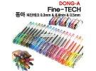 תמונה של מוצר  עט DONGA 0.4 פיינטק  שחור