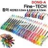 תמונה של מוצר  עט DONGA 0.4 פיינטק תכלת
