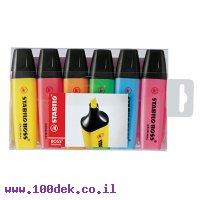 טוש הדגשה (מרקר) STABILO סט 6 צבעים שונים