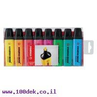טוש הדגשה (מרקר) STABILO סט 8 צבעים שונים