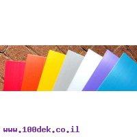 לוח פוליגל גודל 80X120 במגוון צבעים