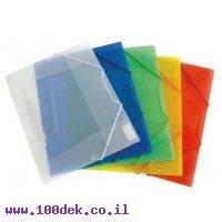 תיק גומי גוף פלסטיק גודל A4 - כחול