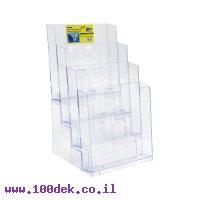 מעמד תצוגה 4 תאים A4 לקיר או שולחן פרספקס K-312