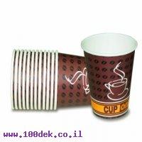 כוס חד פעמית 330ml לשתיה חמה - 50 יחידות