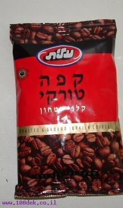 אולטרה מידי קפה טורקי עלית שחור 100 גרם - www.100dek.co.il BQ-02