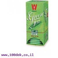 תה   ויסוצקי  ירוק   סיני  25 יחי