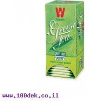 תה   ויסוצקי  ירוק לימונית לואיזזה  25 יחי