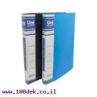 תיק אינדקס גמיש - 100 תאים, דף A4