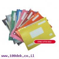 תיק תליה ג'ט פייל 002, תליית פלסטיק - מגוון צבעים