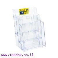 מעמד תצוגה 3 תאים A5 לקיר או שולחן פרספקס K-307