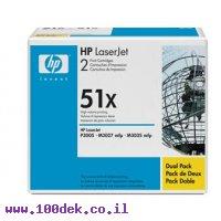 זוג טונרים HP M-3035 מקורי Q7551XD
