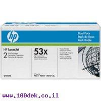 זוג טונרים HP P2015 מקורי Q7553XD
