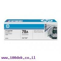 טונר HP P-1566/1606 מקורי CE278A