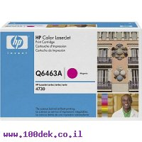 טונר HP מגנטה 4730 MFP Q6463A  מקורי