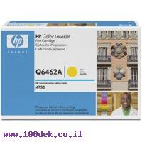 טונר HP צהוב 4730 MFP Q6462A  מקורי