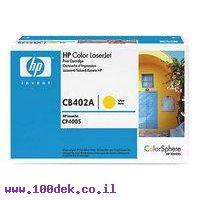 טונר HP צהוב CB402A CP-4005 מקורי