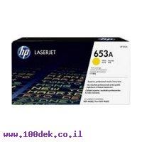 טונר HP צהוב לליזר CF322A M680 מקורי