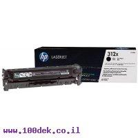 טונר HP שחור 312X לליזר CF380X M476  מקורי